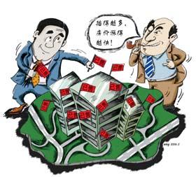 【B面】新房价格上涨背后的玄机