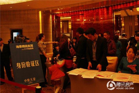 中骏天誉:二期高层新品加推,VIP火热预约中