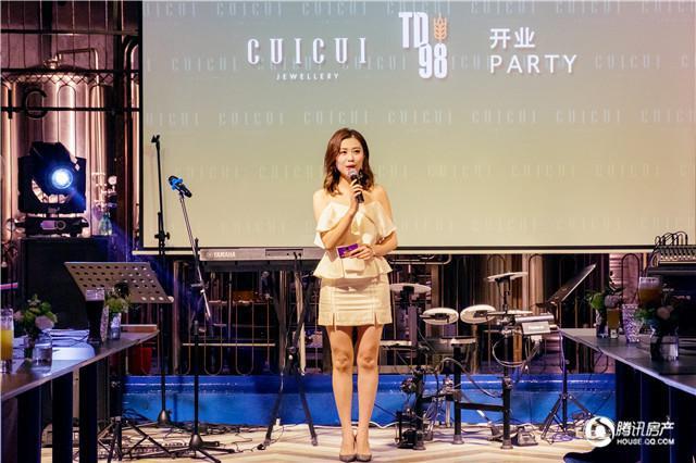 CUICUI珠宝和TD98开业 泰地海湾风情街绽放璀璨新亮点