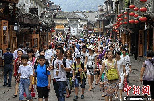 官方鼓励弹性作息周休2.5天 以促进旅游业发展