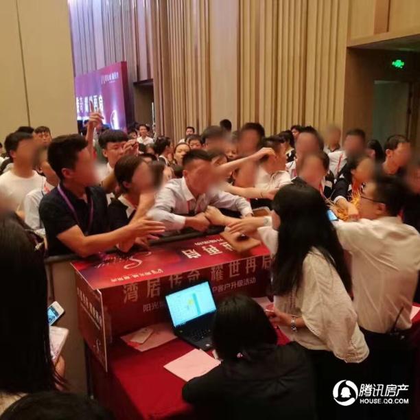 非凡跨越!阳光城厦门区域公司以荣耀战绩致敬2018