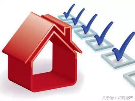 买房别光顾着选户型 选好楼栋同样重要!
