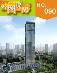 海峡明珠广场:超5A甲级写字楼 14.2米挑高大堂