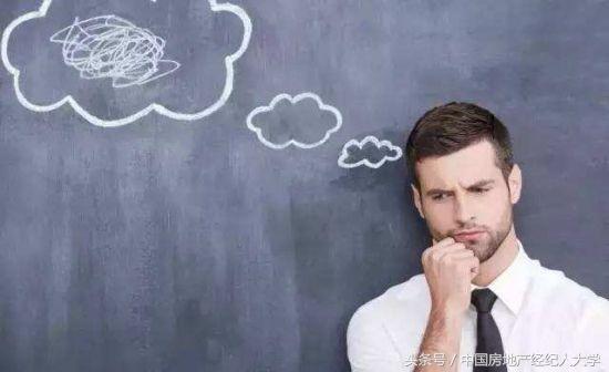 准备买房的人都会焦虑的4个问题,你焦虑过几个?
