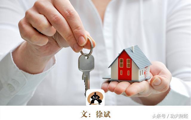 徐斌:不懂买房 一生白忙