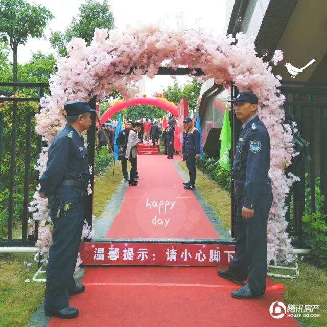 凤凰花城:一期交房,幸福起航,欢迎回家