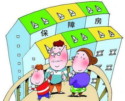 新阳居住区保障房一期明年6月将交房