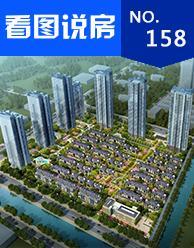 一品江山・沁园:93-149平2-4房墅区楼王 登峰上市