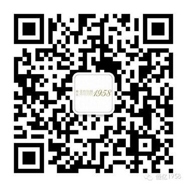 """恒亿1958:微信""""中秋博饼嘉年华"""" 购物卡送不停!"""