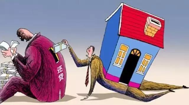 房贷提前还款还要交违约金?!为什么?
