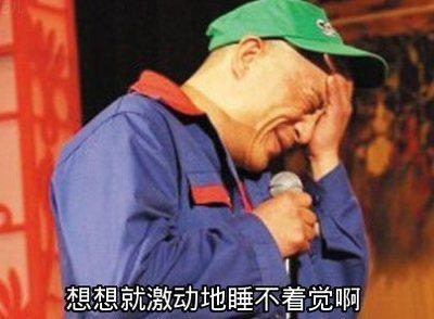 侃房哥:西安买房倒计时 抢救钱包刻不容缓!