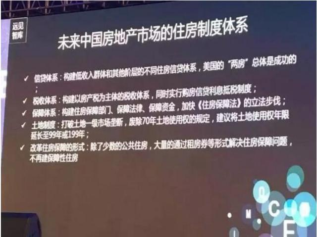 马光远:西安房价太低了 未来还会翻番!