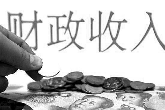 西安市晒去年财政账单 民生支出花了774.99亿