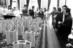 买房系难度系数9.0的社会行为 你会不会买房?