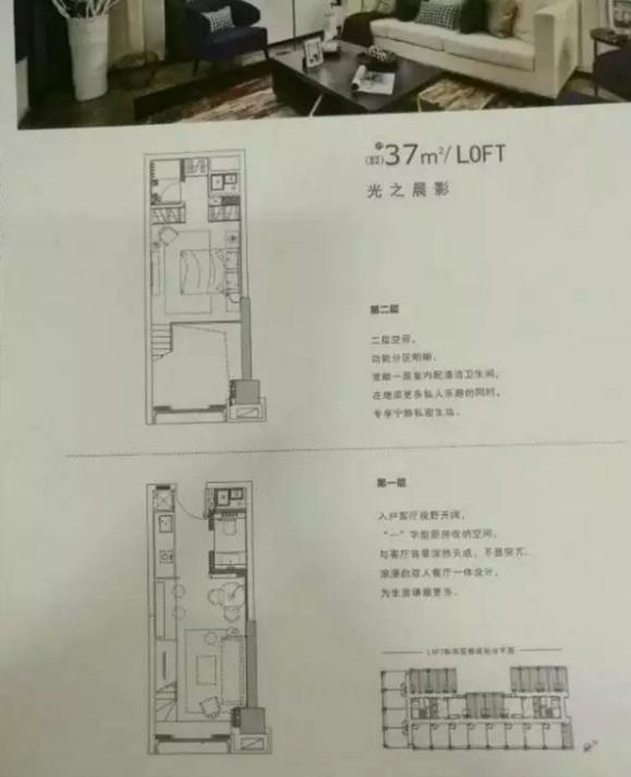 怀揣15万首付在西安高新区竟然没买到房子