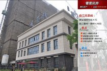 曲江风景线:公园旁安家 全线产品95折特惠