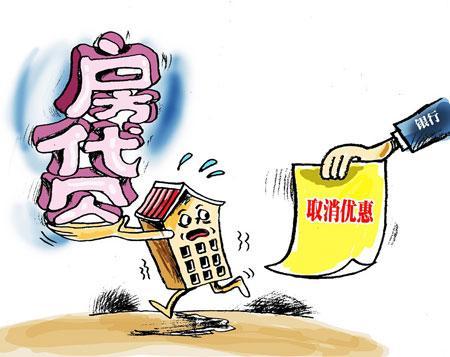 购房者眼中的首套房贷利率上浮:房价降还款加了