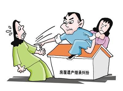 没有遗嘱遗产继承纠纷多 律师建议最好早立遗嘱