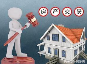 买新房与买二手房有什么区别?