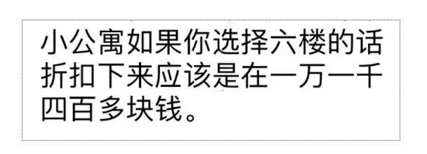 王健林 为了一套房有个女孩想做您的私生女!