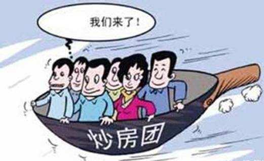 中国千万富豪中职业炒房者约20万人 占比达15%