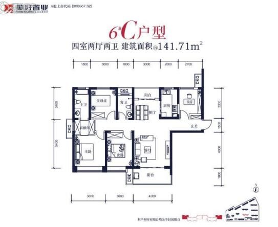城南长安城东区域 110-140平三室四室户型全面解析