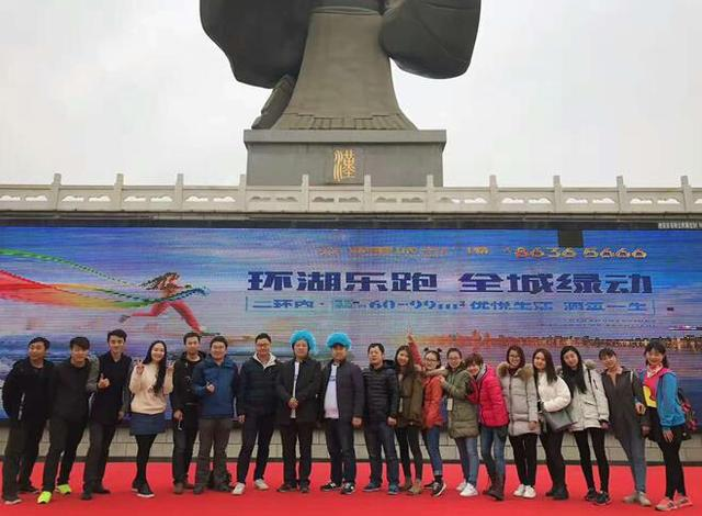 魅力汉城湖,3.19西安青年健康跑圆满落幕