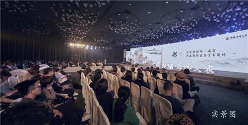 雁塔天宸全球发布盛典 盛启大雁塔下藏本院落