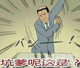 侃房哥:股市震荡轰隆隆 楼市变暖静悄悄