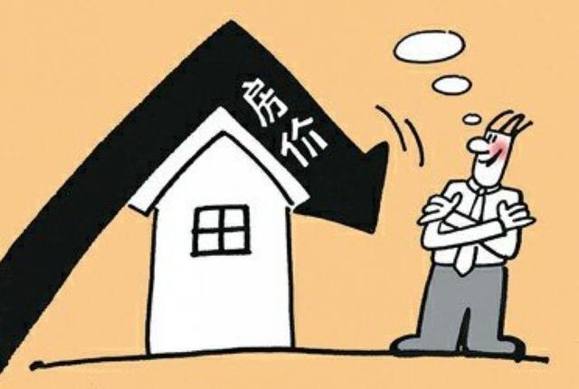 任志强:人民币再度贬值导致20个城市房价暴跌