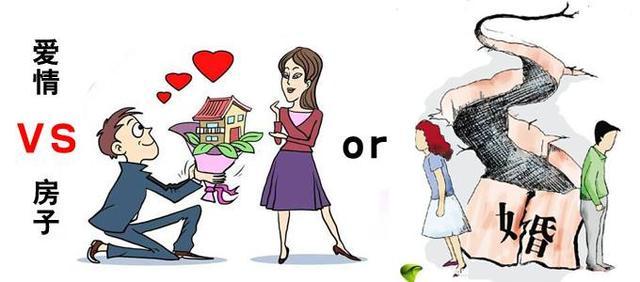 当爱情撞上房子:婚前买房这些情况最好公证