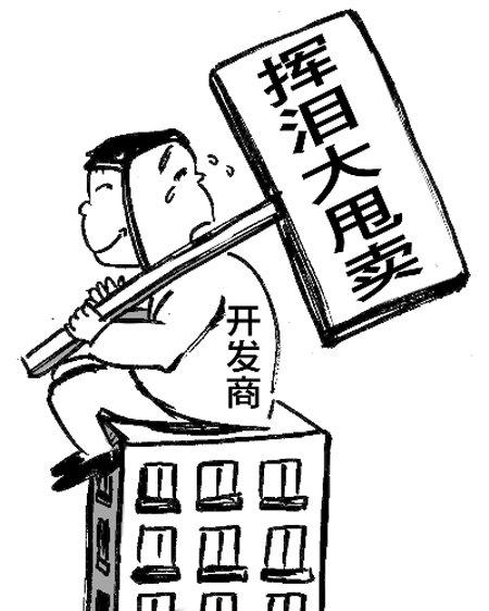 侃房哥:公积金贷款二套房结清可享首贷优惠啦