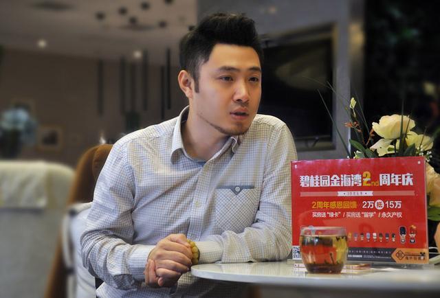 专访碧桂园何雯 解读千亿房企的海外营销模式