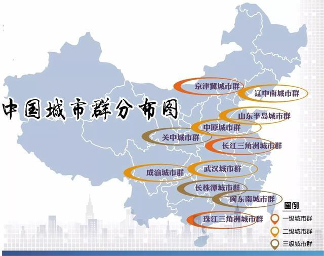 被改写的中国楼市地图:城市群经济呼啸而至_房产西安