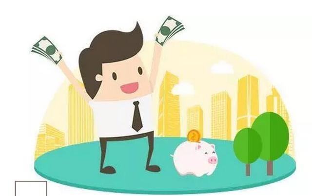 西安月平均工资5801元 四险缴费基数这么算
