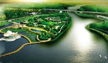 浐灞湿地公园