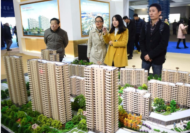"""中国楼市""""黄金十年""""已过 是否买房时机要到了?"""