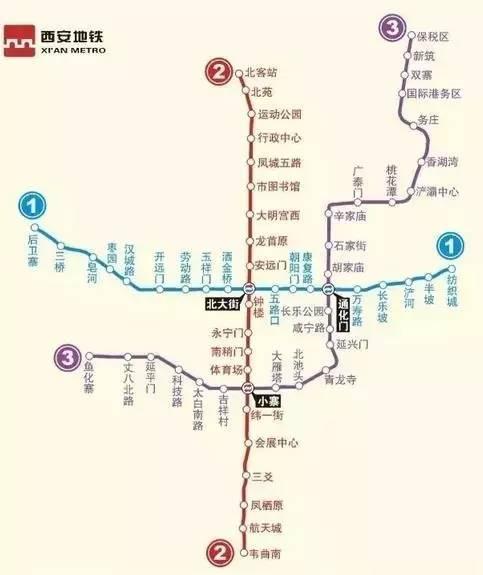 最新!2017西安将开建这些地铁 哪条经过你家