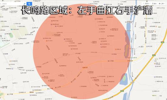 """长鸣路区域陷豪门争夺战 房企""""双拼""""拉升板块价值"""