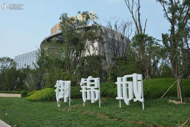 匠筑云邸一禧珍藏 公园级住宅梦想尽在御锦城