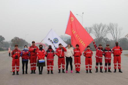 """创众智慧""""益起微马""""公益跑西安泾渭站成功举办"""