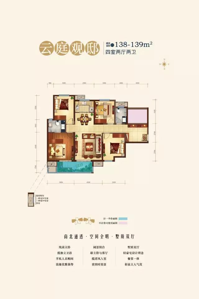"""现在在西安还能买到好房的都是""""特供关系户"""""""
