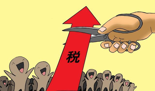 """央行再次""""双降"""" 百万房贷每月比1年前少还千元"""