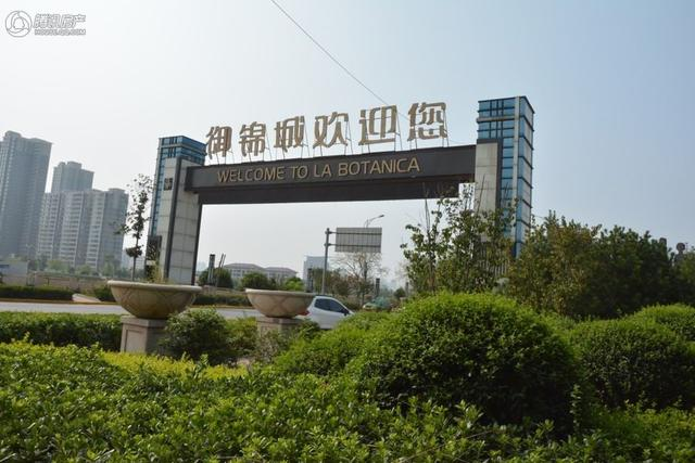 将品质融于细节 御锦城领跑生态品质大盘