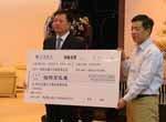 陕西航天教育捐赠500万元