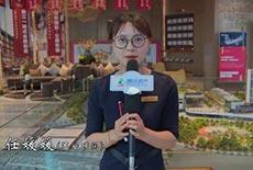 曲江汉华城甜心广场视频看房