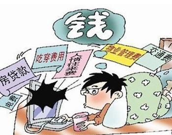 买房or租房是个问题 房奴比无房租更焦虑!