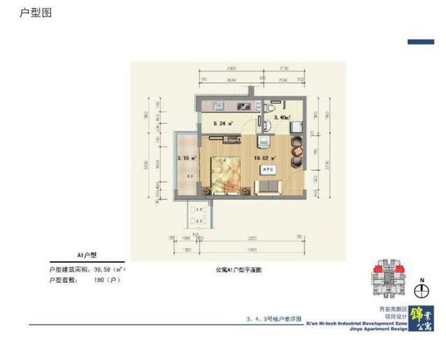 西安高新区公租房月租仅15元/平 今起开始申请