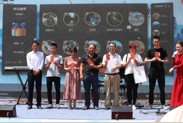 汤峪温泉谷新品发布会暨生活体验馆开放仪式圆满落幕