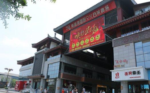 曲江商圈因文化旅游而繁荣起来 吸引不少外来游客